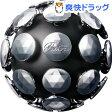 MTG リファ アクティブ ブレイン ブラック(1台)【リファ】【送料無料】