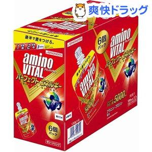 アミノバイタル パーフェクト エネルギー スポーツドリンク アミノ酸