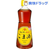 かどや 金印 純正ごま油 PET(600g)