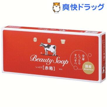 牛乳石鹸 カウブランド 赤箱(100g*6コ入)【カウブランド】
