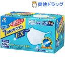 フィッティ 7デイズマスクEX ふつう ホワイト(60枚入)...