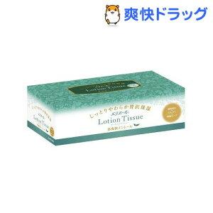 エリエール ローションティシュー 鼻爽快メントール / エリエール / ティッシュペーパー★税込1...