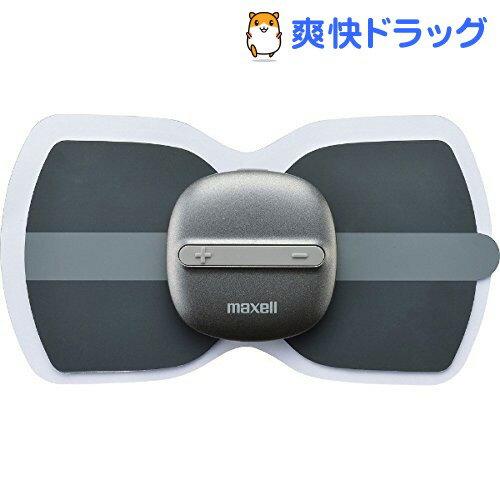 家庭用 低周波治療器 もみケア ブラック(1セット)【マクセル(maxell)】【送料無料】
