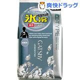 ギャツビー アイスデオドラント ボディペーパー 無香料 徳用(30枚入)