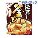 ヤマモリ 松茸釜めしの素(お米3合用(3?4人前))[調味料 つゆ スープ]