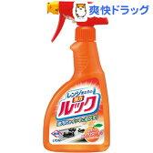 レンジまわりのルック(400mL)ライオン【ルック】[ガスコンロ 掃除 IH 洗剤 キッチン用洗剤]