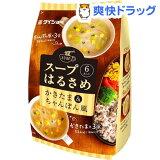 スープはるさめ かきたま&ちゃんぽん風(6食入)