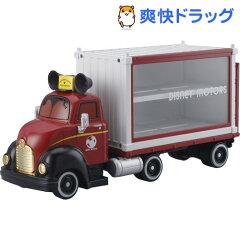 ディズニーモータース ドリームキャリー / ディズニーモータース☆送料無料☆ディズニーモータ...