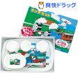 日本製 きかんしゃトーマス ベビー ランチセット 7点セット BG-280(1セット)[ベビー用品]【送料無料】