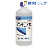 日本薬局方 アンモニア水P(500mL)