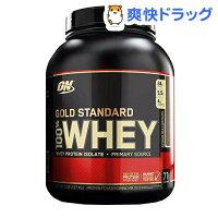ゴールドスタンダード国内正規品100%ホエイエクストリームミルクチョコレート