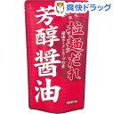 【訳あり】富士食品工業 拉麺だれ 芳醇醤油 業務用(1kg)