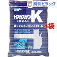 猫砂 おから トフカスサンドK(7L*4コセット)【トフカスサンド】[トフカス トフカスサンド 7l 猫砂 おから ねこ砂]【送料無料】