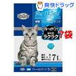 猫砂 ワンニャン ブルーDEサンド(7L*7コセット)【ワンニャン】【送料無料】