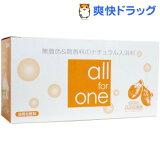 オールフォーワン 酵素入り入浴剤(30包)