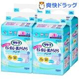 リリーフ モレ安心・肌さらさら パンツ Mサイズ ケース販売(18枚×4コ(72枚)入)