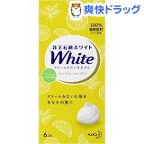 花王ホワイト リフレッシュ・シトラスの香り 普通サイズ(85g*6コ入)