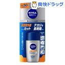 ニベアメン UVプロテクター(30mL)(30mL)【ニベア】
