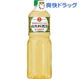 日の出 純米料理酒(1L)