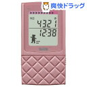 タニタ 3Dセンサー搭載歩数計 ラズベリー FB-729K-RZ / タニタ(TANITA) / 歩数計☆送料無料☆【...
