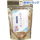塩甘酒のど飴 はちみつ入(80g)