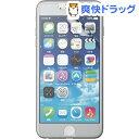 エレコム iPhone6Plus用フィルムスムース光沢2枚 PM-A14LFLSTG2