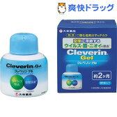 クレベリンゲル(150g)【クレベリン】[クレベリン 150 150g クレベリンゲル 消臭剤]