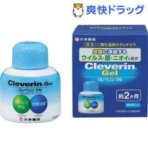 クレベリンゲル(150g)【クレベリン】[クレベリン 150 150g クレベリンゲル 消臭剤…