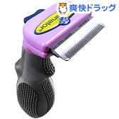 ファーミネーター 小型猫 Sサイズ 短毛種用(1コ入)【ファーミネーター】[猫 ブラシ]【送料無料】