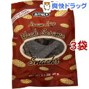 ミトク 玄米せんべい 黒ゴマ(60g*3コセット)【ミトク】の商品画像
