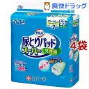 サルバ 尿とりパッドスーパー 男性用(68枚入*4袋セット)【サルバ】