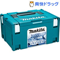 マキタ クーラーボックス 11L A-61444(1個)【マキタ】