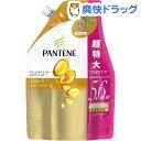 パンテーン エクストラダメージ トリートメントコンディショナー 詰替 超特大(1700g)【cga08】【PANTENE(パンテーン)】