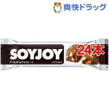 SOYJOY(ソイジョイ) アーモンド&チョコレート(30g*12本入*2コセット)