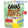 ザバス ジュニアプロテイン マスカット風味(168g(約12食分)*2コセット)