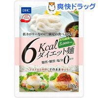 DHC6kcaLダイエット麺
