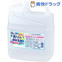 スクリット香りの液体洗剤