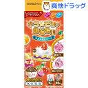 エジソンママ キラピタッDECO コスメ&スイーツ(1セット)【エジソンママ】
