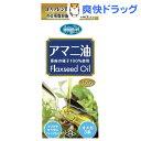 アマニ油(170g)【朝日】