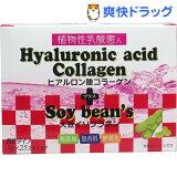 ヒアルロン酸コラーゲン+大豆イソフラボン 植物性乳酸菌入(3g*25包)