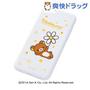 レイ・アウト iPhone6 リラックマ・シリコン/花マル RT-SXP7A/FL RT-SXP7A/FL / レイ・アウ...