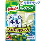 クノール カップスープ 冷たい牛乳でつくるえだ豆のポタージュ(3袋入)