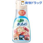 カンピー 水あめ(270g)【カンピー】