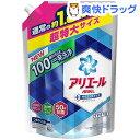 アリエール イオンパワージェル サイエンスプラス 詰替え用 超特大サイズ(1.35kg)【アリ…
