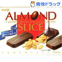 アーモンドスライスチョコレート(7枚入)[お菓子]