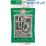 永井海苔 青粉 三河産(15g)