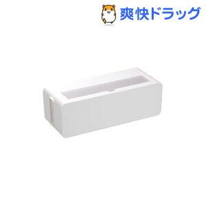 テーブルタップボックス L ホワイト(1コ入)