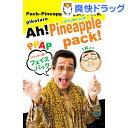 ピコ太郎 PPAP パイナッポーパック(1枚入(25mL))