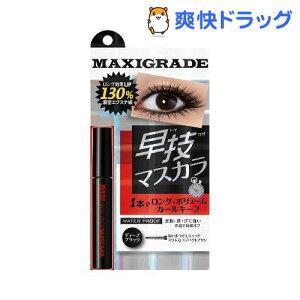 ウインクアップ マキシグレードマスカラEX / WINK UP(ウィンクアップ)★税込1980円以上で送料無...