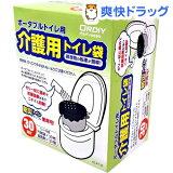 オルディ ポータブルトイレ用 介護用トイレ袋 30回分 KG-PT-30(1セット)